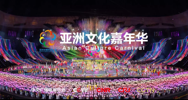 Artists perform at the Asian Culture Carnival held at the National Stadium in Beijing, the capital of China, on Wednesday, May 15, 2019. [Photo: Xinhua]