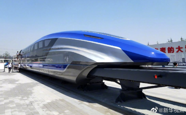 China rolls off the production line a prototype magnetic-levitation train with a designed top speed of 600 km per hour in Qingdao, Shandong Province, on May 23, 2019. [Photo: Xinhua]