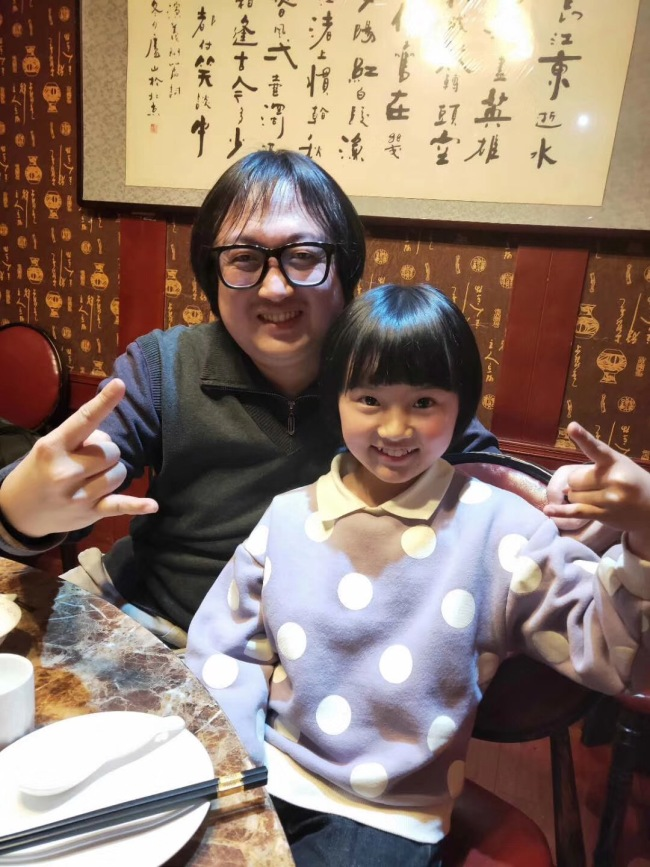 Shi Dongying and Han Tiantian [Photo: courtesy of Shi Dongying, music producer of Stone and Children Band]
