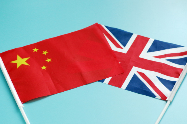 China and UK are eying cooperation on trade, investment and other issues. [File Photo: IC]