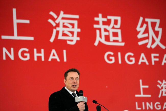 Tesla CEO Elon Musk speaks at the ground breaking ceremony for Tesla's Gigafactory in Shanghai on January 7, 2019. [File Photo: VCG]