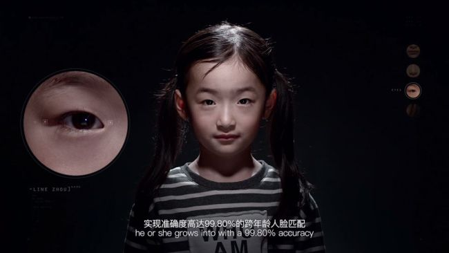 The cross-age facial recognition technology of the Tencent YouTu Lab is explained in a video. [Photo provided by Tencent YouTu Lab]<br>