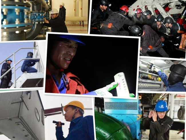 China Huaneng Group has approximately 140,000 professionals working domestically and abroad. [Photo: from China Plus]
