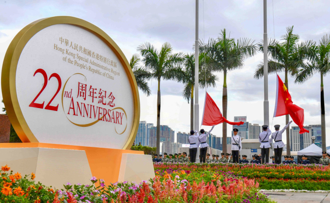 A flag-raising ceremony is held at Golden Bauhinia Square in Hong Kong to celebrate the 22nd anniversary of the territory's return to the motherland on July 1, 2019. [Photo: IC]