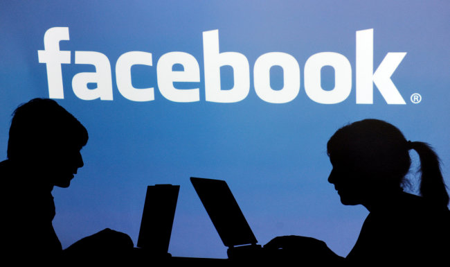 The logo of Facebook [File photo: IC]
