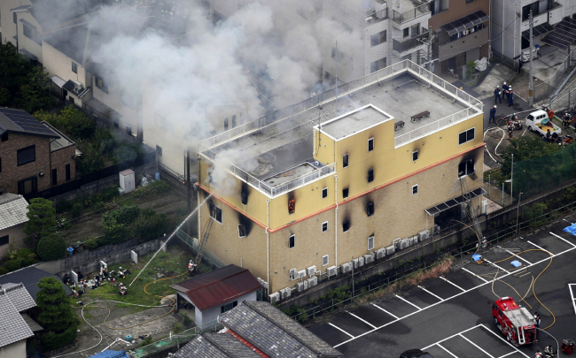 An aerial photo shows the fire site burning with fire in Kyoto, Japan, on July 18, 2019. [Photo: IC]