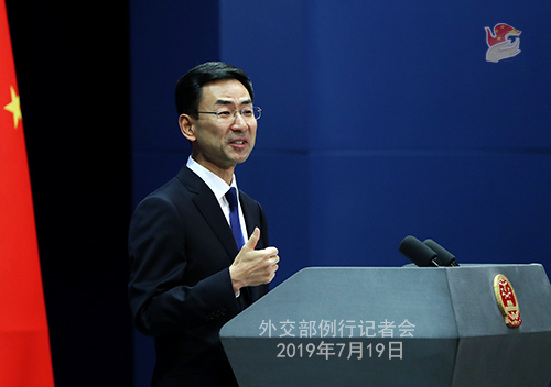 Chinese Foreign Ministry spokesperson Geng Shuang speaks at a press briefing on Friday, July 19, 2019. [Photo: gov.cn]
