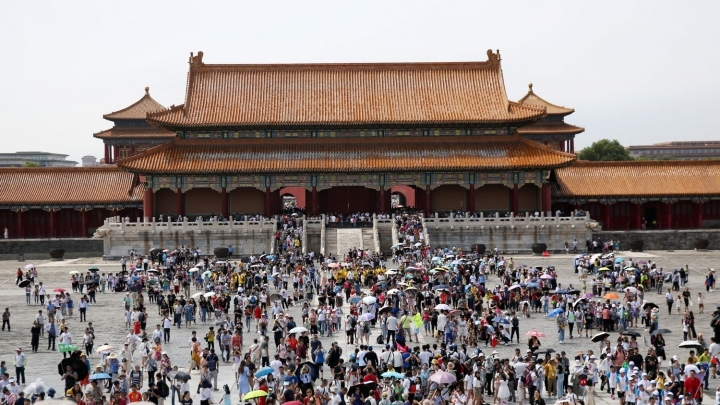 Beijing police investigate smoking incident in the Palace Museum
