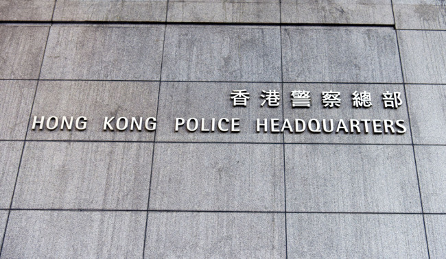 Logo of Hong Kong Police Headquarters. [File Photo: IC]