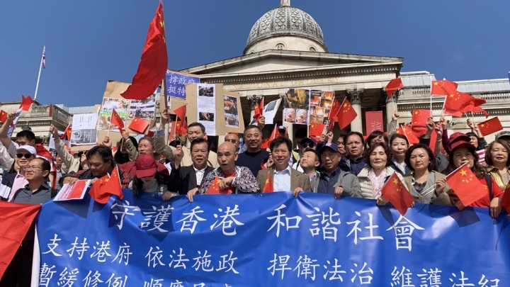 Chinese gather in London to oppose violence in Hong Kong