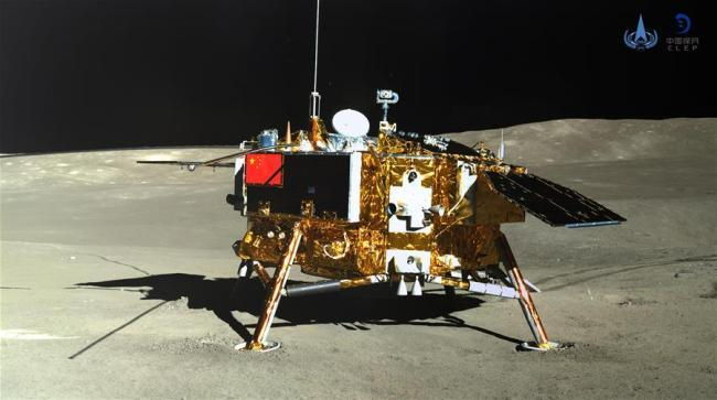 Photo taken by the rover Yutu-2 on January 11, 2019, shows the lander of the Chang'e-4 probe. [Photo: China National Space Administration]