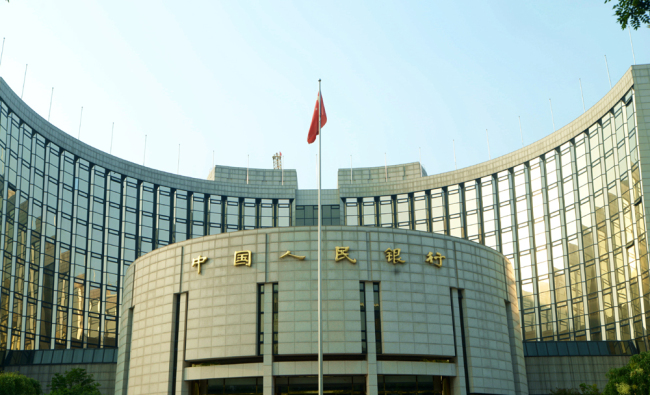 A view of the headquarters of the People's Bank of China (PBOC), in Beijing, on August 1, 2017. [File Photo: IC]