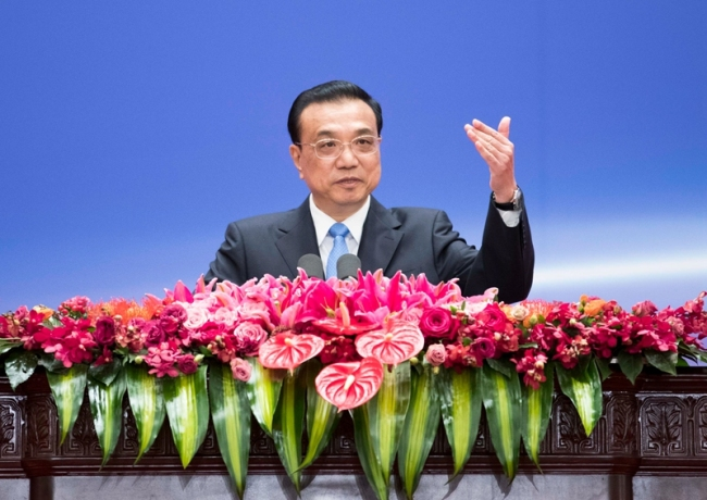 Chinese Premier Li Keqiang. [File Photo: gov.cn]