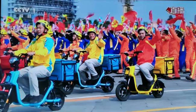 The celebrations for the 70th anniversary of the founding of the People's Republic of China (PRC) is held at the Tian'anmen Square in Beijing, capital of China, Oct. 1, 2019. [Photo: China Plus]