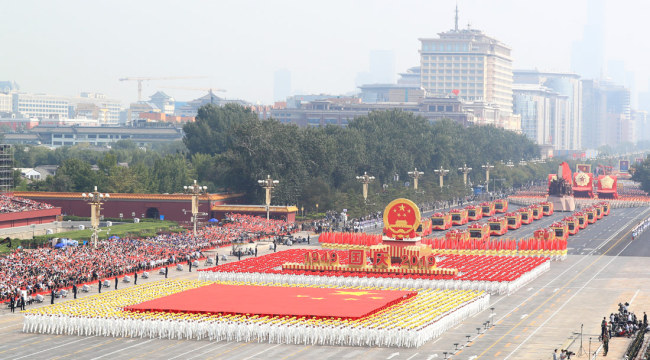 A grand rally iwas held to mark the 70th anniversary of the founding of the People's Republic of China in Beijing on the morning of Tuesday, October 1, 2019. [Photo: Xinhua/Ju Zhenhua]