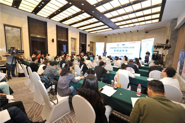 A press conference is held in Ningbo on Oct 15, 2019to brief the details of the city's international marathon scheduled for Oct 25. [Photo provided to China Plus]