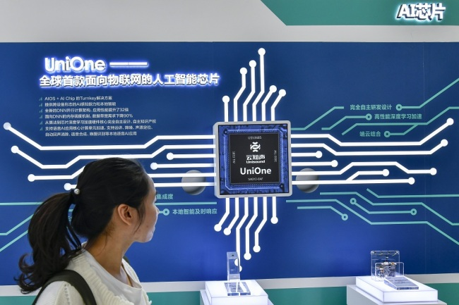 Citizens experiences advanced technologies prepared by attended companies of Light of Internet Expo 2019 of 6th World Internet Conference, in Wuzhen town, Jiaxing city, east China's Zhejiang province, October 18, 2019. [File Photo: IC]