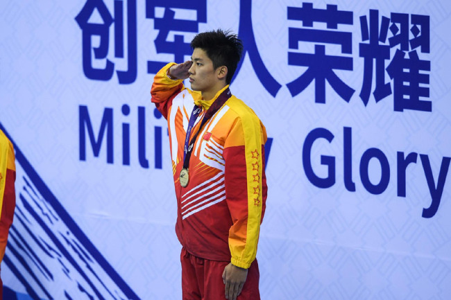 Chinese Olympic medalist Wang Shun after the swimming men's 200m individual medley competition in the Military World Games on Oct 20, 2019. [Photo: VCG]