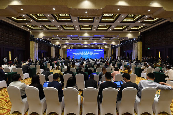 The 6th World Internet Conference is held in Wuzhen, Zhejiang Province, on October 20th, 2019. [Photo: Imagine China]