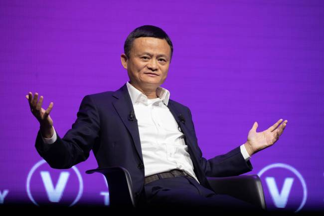 Jack Ma, or Ma Yun, co-founder and former executive chairman of Alibaba Group[File Photo: IC]
