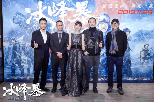"The main cast gathered at the premiere of ""Wings over Everest"" in Beijing on Tuesday, November 26, 2019.[Photo:China Plus]"