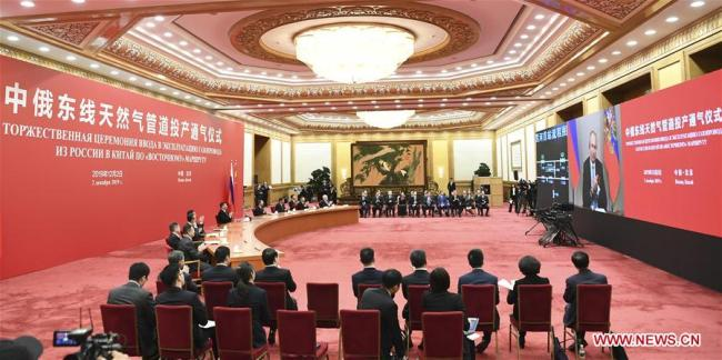 Chinese President Xi Jinping has a video call with his Russian counterpart Vladimir Putin, as the two heads of state jointly witness the launching ceremony of the China-Russia east-route natural gas pipeline, in Beijing, capital of China, Dec. 2, 2019. [Photo: Xinhua/Xie Huanchi]