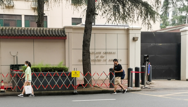 A view of the U.S. Consulate-General in Chengdu. [File Photo: Visual People]