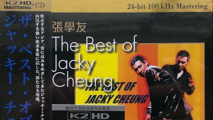 """The Best of Jacky Cheung"" do cantor de Hong Kong Jacky Cheung"